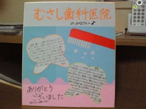 shikishi_r